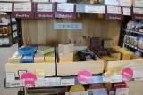 magasin-la-vie-claire-st-brevin-savon-4786