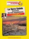 la-terre-sainte-connaissance-du-monde-st-brevin-7841
