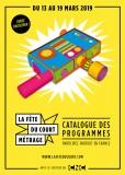 lafeteducourt-metrage2019-st-brevin-tourisme-6387