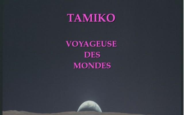 tamiko-voyageuse-des-mondes-st-brevin-tourisme-6180